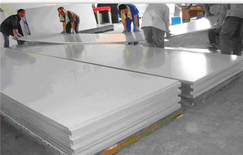 新闻绵竹供应保温铝板生产厂家