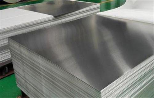 新闻广汉超厚铝板厂家现货