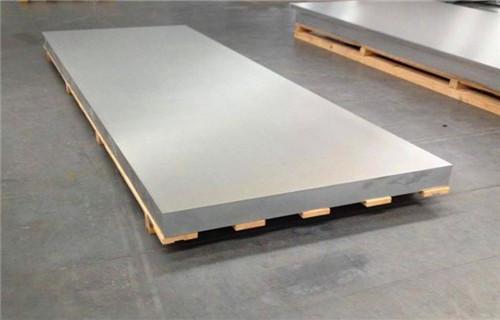 新闻汉阴0.9mm厚铝板价格