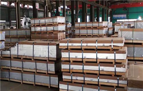 新闻汉滨供应0.9mm铝板