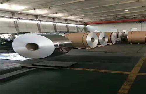 宜阳管道保温铝卷厂家