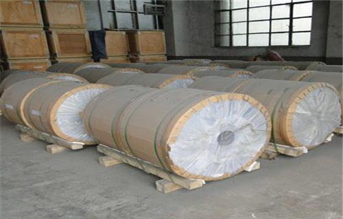新闻内江市瓦楞铝板一吨