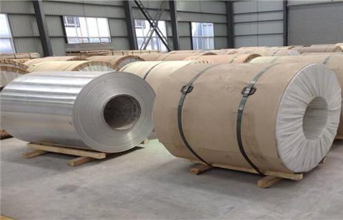 黔西南6063铝板价格,6063铝板