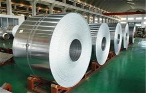 屏南6063铝板价格,6063铝板