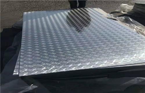 新闻池州市0.3mm保温铝卷多钱一平方