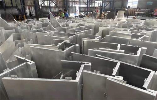 北京20毫米铝板
