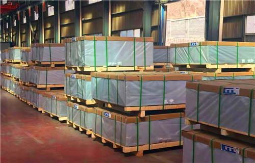 长沙铝方通厂家