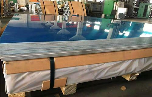 北京1060铝板报价