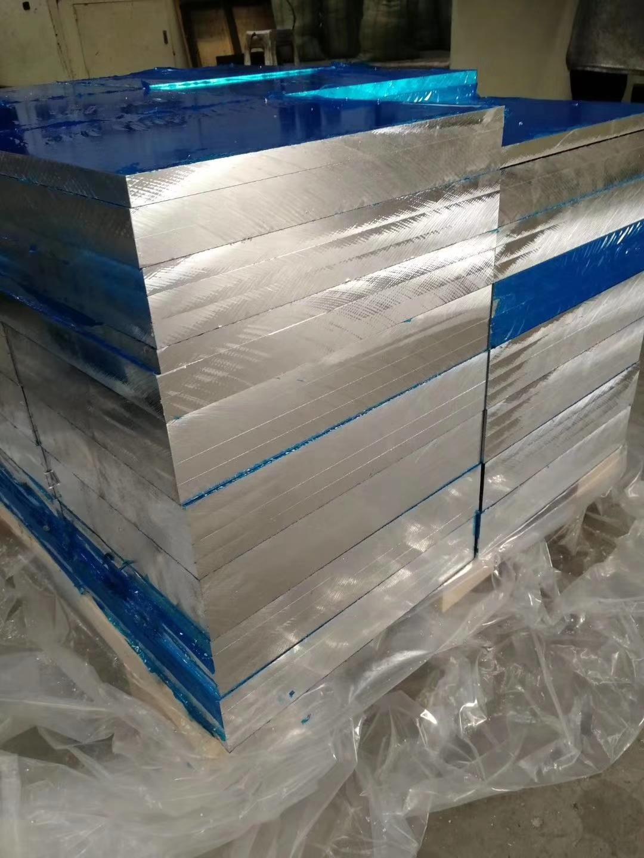 安康20mm铝板的价格