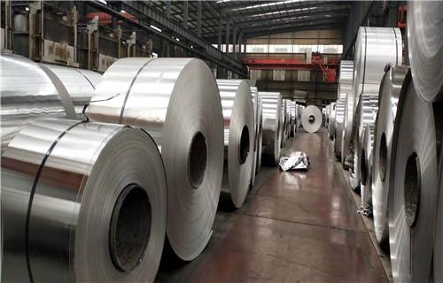 汉滨供应0.3mm保温铝卷一平方