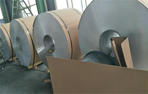 菏泽14mm铝板价格