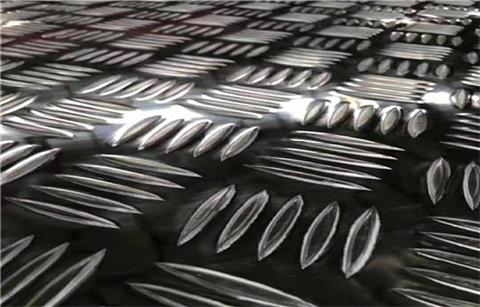 供应驻马店供应0.7mm厚铝板价格