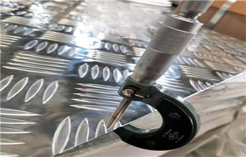 攀枝花市4mm花纹铝板价格