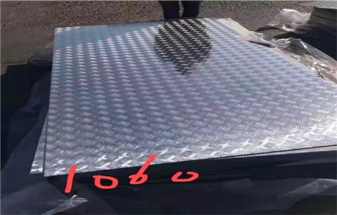 河源5754花纹铝板价格