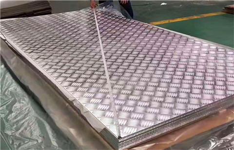 农安县0.5mm保温铝板价格