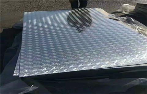 汉中市0.4mm保温铝卷价格