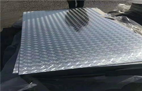 临夏0.5mm铝板的价格