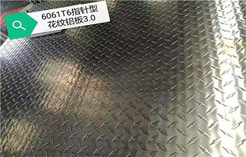 长春市8毫米铝板