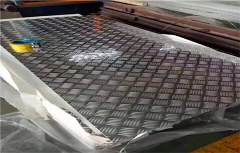 3.5mm6061T6花纹铝板河源