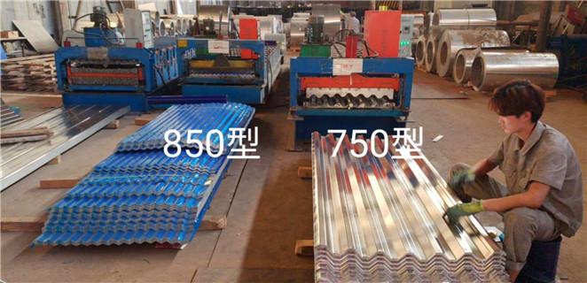 白河节能保温板价格_铝合金
