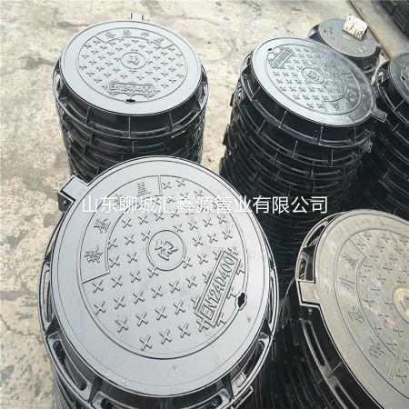 北京雨水球墨铸铁井盖