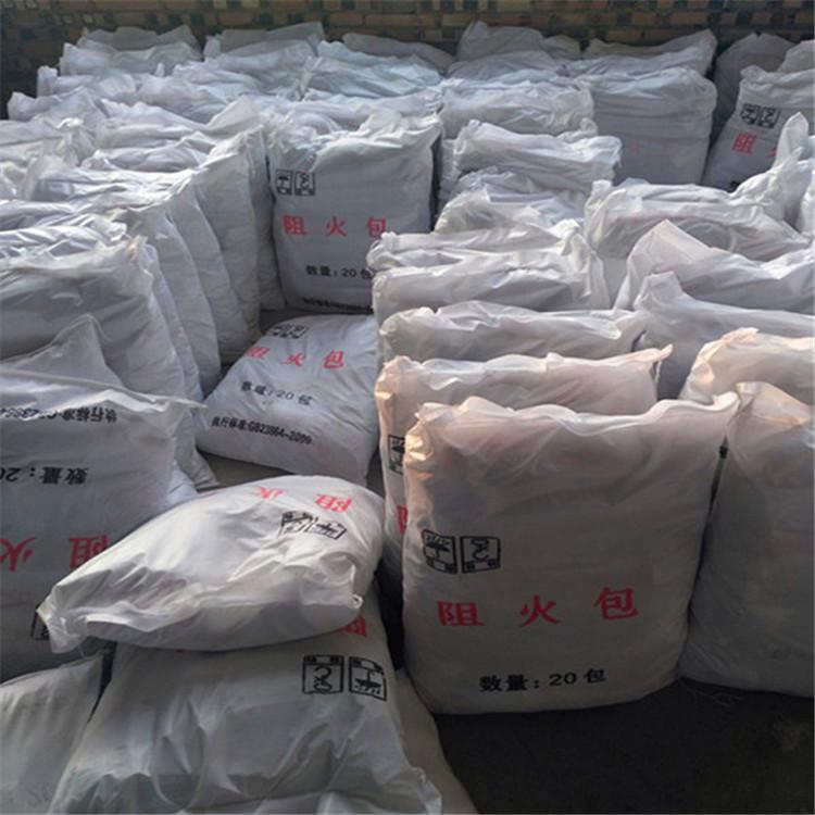 国标阻火包报价单南京