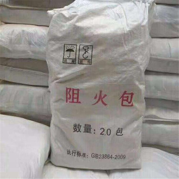 250型阻火包包运费岳阳