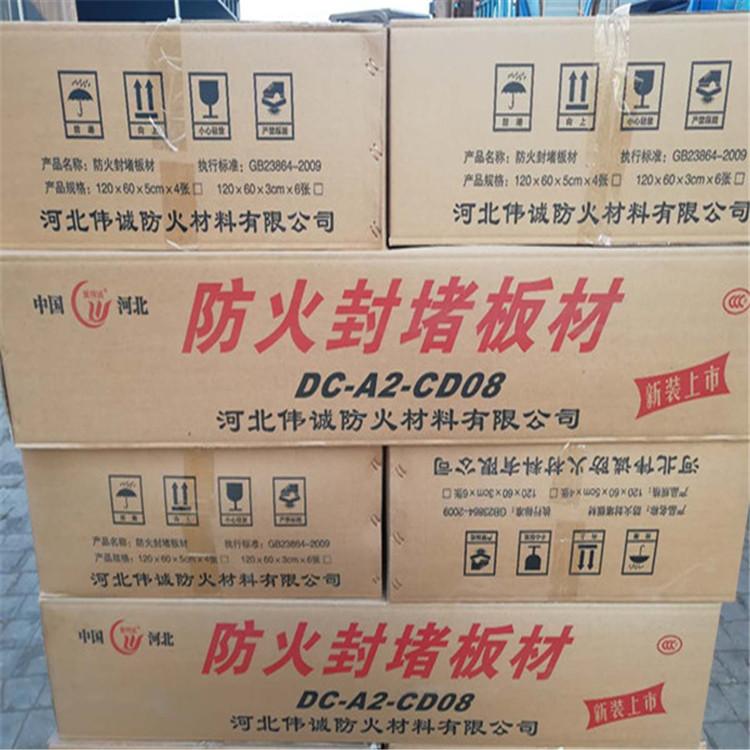 宁陕县阻燃防火涂层板有现货
