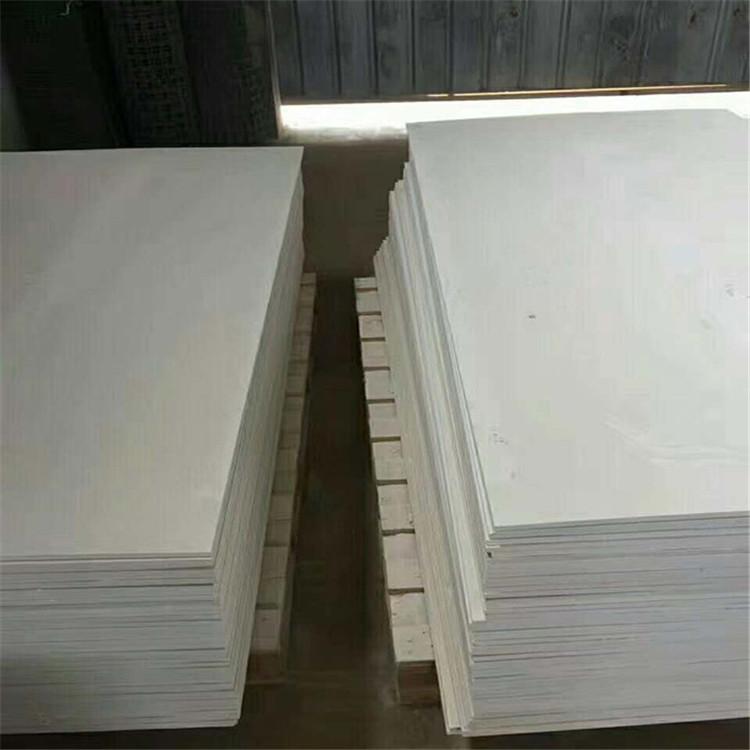 汾阳白色无机防火隔板价格低
