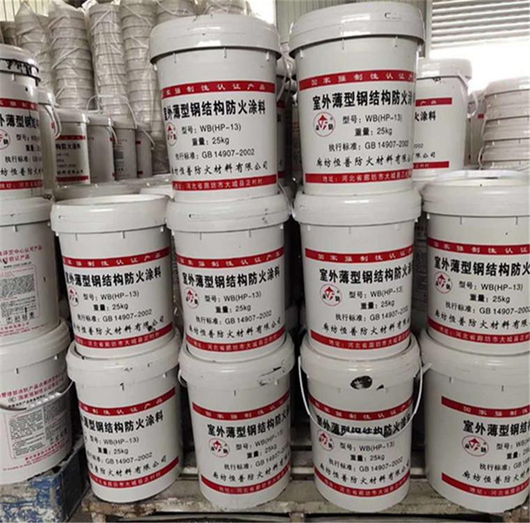 白色钢结构防火涂料用量计算本溪市