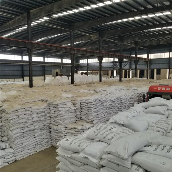 安庆市工业葡萄糖新报价