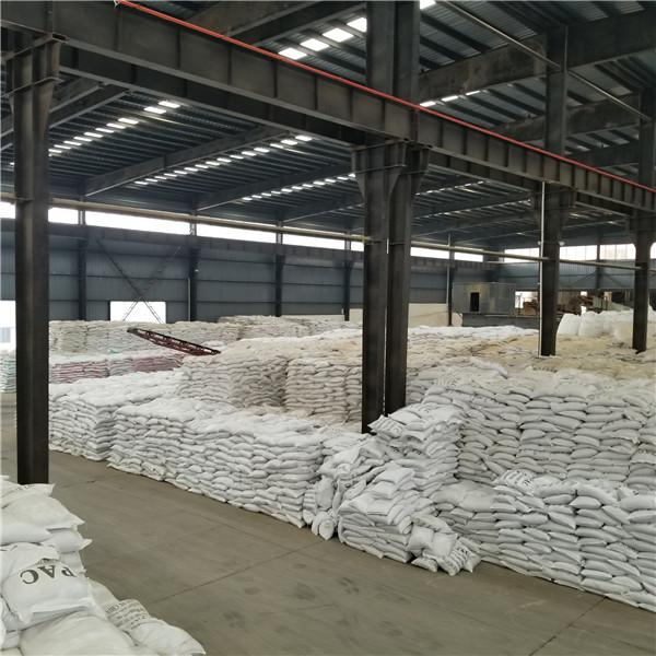 辽宁省洗沙厂混凝剂供应