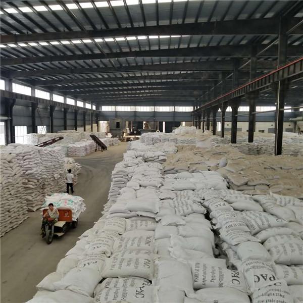 辽宁省固体聚合氯化铝加工