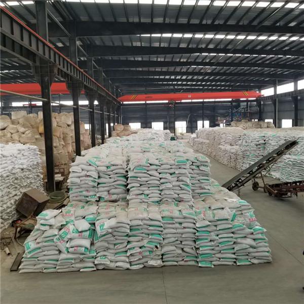 西藏工业葡萄糖价格信息