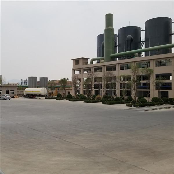 辽宁省洗沙厂净水剂今日价格