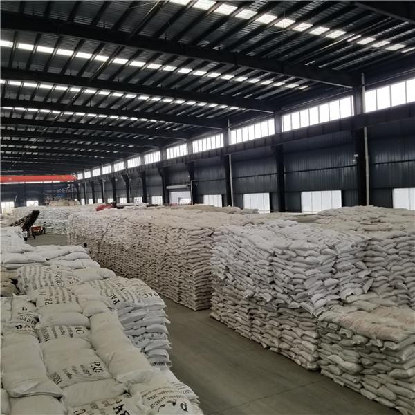 辽宁省洗沙厂混凝剂哪家便宜