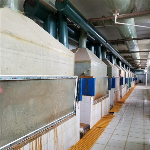 辽宁省固体聚合氯化铝生产基地