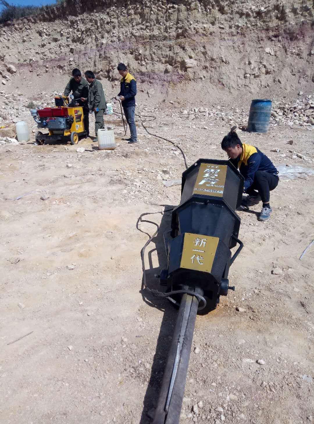 部位囹h�y�9il�aj9lc_采石场快速采石设备露天岩石劈裂机批发处