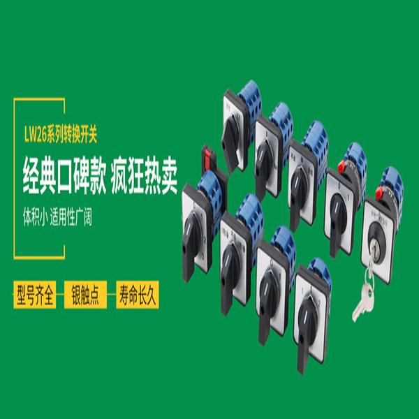 临沂TW-OV385-20专业生产厂家