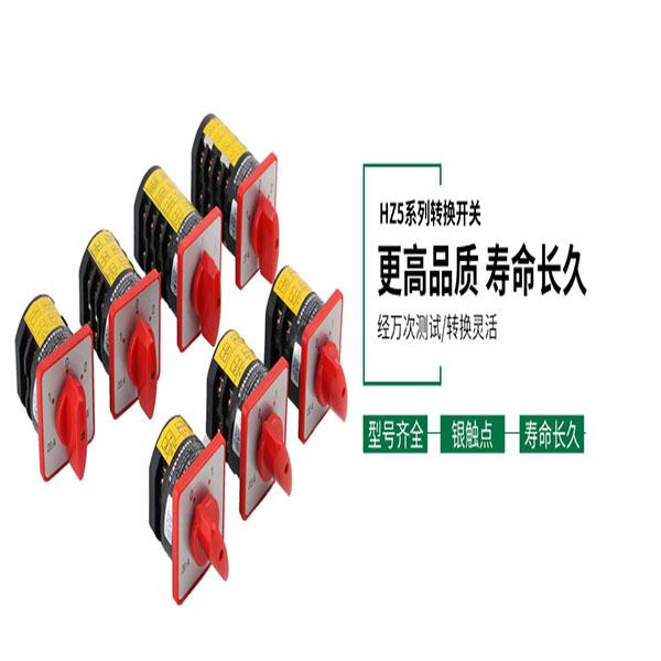 锦州LW21-16D/49.4632.3专业制造厂家