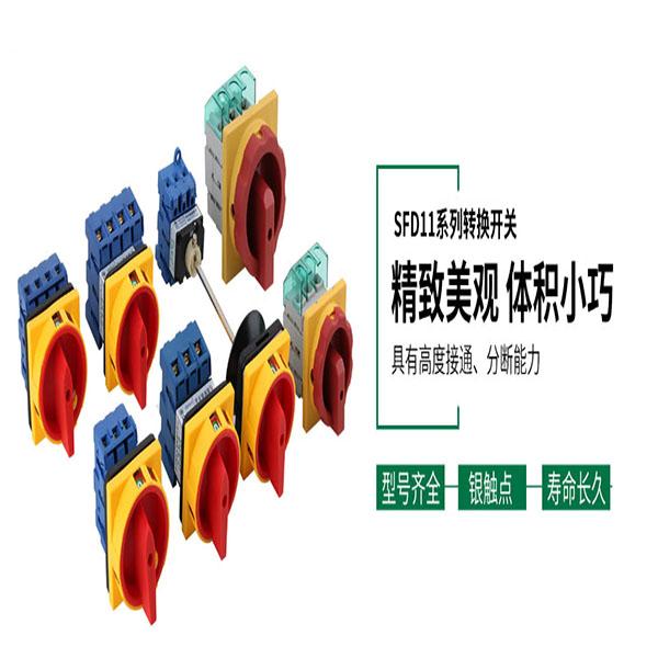 新闻:漳州CA10 PC4281-4转换测量三相相电压