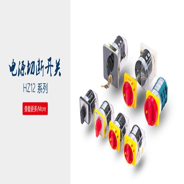 新闻:漳州LW38C-164J5890/3射频切换开关