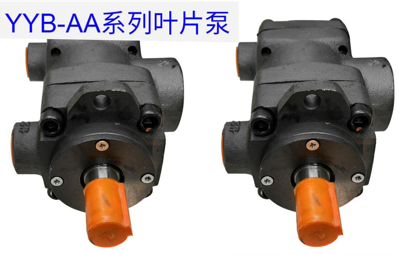 东营新闻推荐:YB-E80/63  叶片油泵