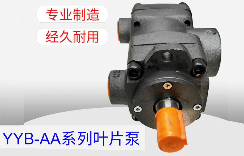 东营新闻推荐:YB-E40叶片泵