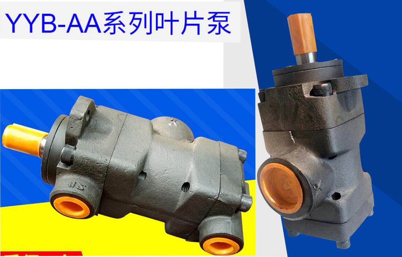 江西YB-E200/16   叶片油泵:今日头条