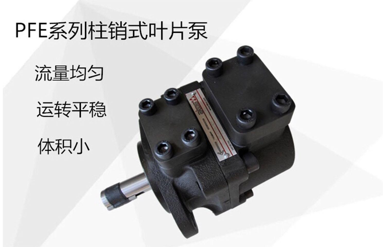海南4WRE6E1-16-1X/245016652电磁换向阀 怎么应用