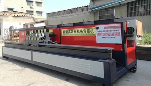 青海省五机头弯箍机直销价格河南创优机械设备