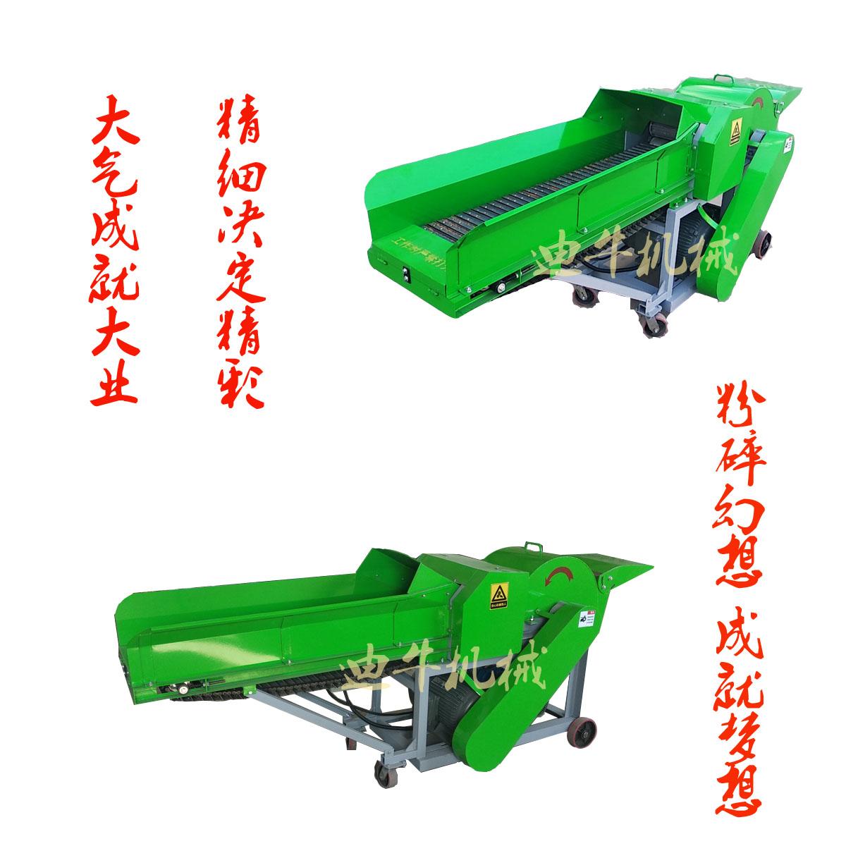 陕西省安康市旬阳县养羊用的什么揉丝机宁津县迪牛机械有限公司