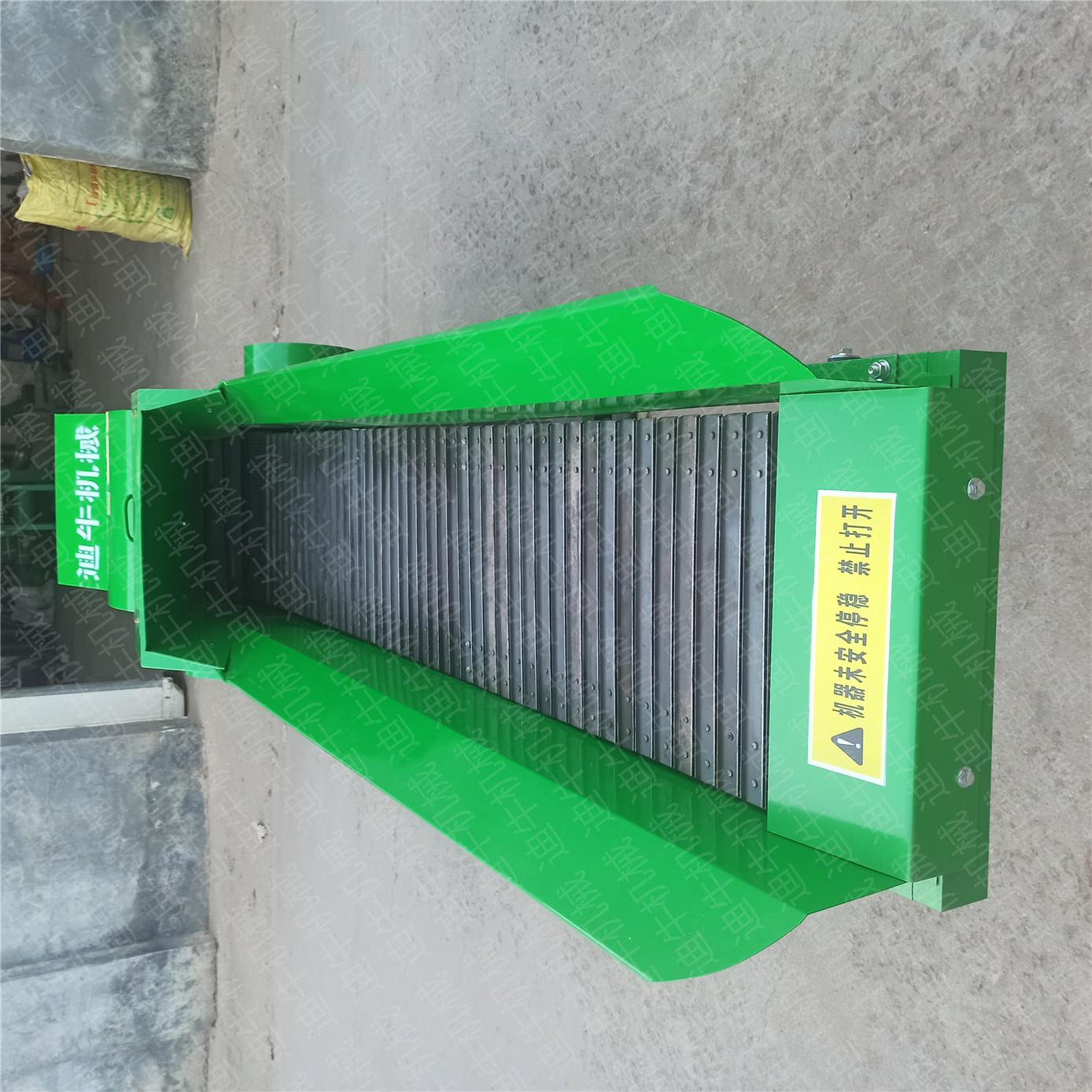 陕西省安康市白河县牛羊不吃揉丝机加工的草料就选迪牛机械产品