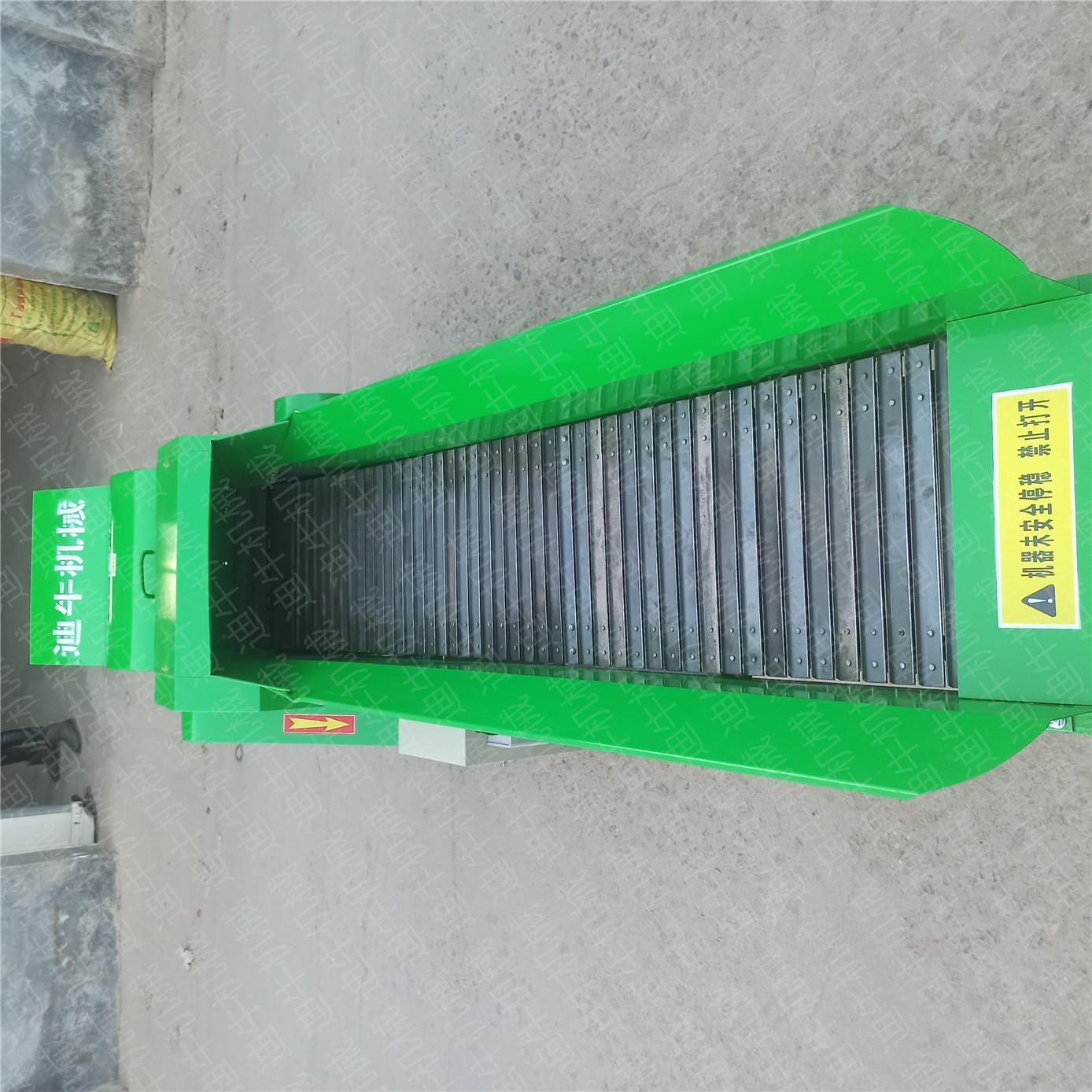 陕西省安康市紫阳县秸杆柔丝机就选迪牛机械产品